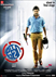 Picture 19 from the Tamil movie Ko 2