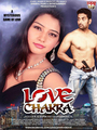 Picture 11 from the Hindi movie Love Chakra