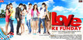 Picture 5 from the Hindi movie Love Ke Funday