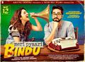 Picture 5 from the Hindi movie Meri Pyaari Bindu
