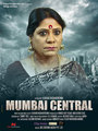 Picture 6 from the Hindi movie Mumbai Central