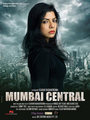 Picture 4 from the Hindi movie Mumbai Central