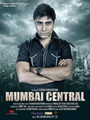 Picture 3 from the Hindi movie Mumbai Central