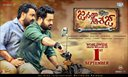 Picture 43 from the Telugu movie Janatha Garage