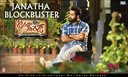 Picture 13 from the Telugu movie Janatha Garage