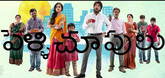 Pelli Choopulu Video