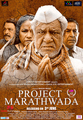 Picture 1 from the Hindi movie Project Marathwada