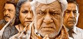 Project Marathwada Video
