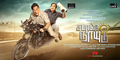 Picture 1 from the Tamil movie Sabash Naidu