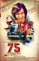 Picture 1 from the Hindi movie San' 75 Pachattar