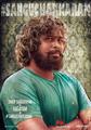 Picture 3 from the Tamil movie Sangu Chakkaram