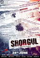 Picture 2 from the Hindi movie Shorgul