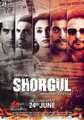 Picture 1 from the Hindi movie Shorgul