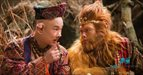 Picture 6 from the English movie The Monkey King 2