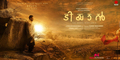 Picture 98 from the Malayalam movie Tiyaan