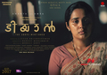 Picture 91 from the Malayalam movie Tiyaan