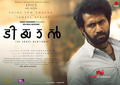 Picture 90 from the Malayalam movie Tiyaan