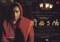 Picture 87 from the Malayalam movie Tiyaan