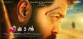 Picture 86 from the Malayalam movie Tiyaan