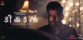 Picture 69 from the Malayalam movie Tiyaan