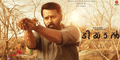 Picture 68 from the Malayalam movie Tiyaan