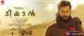 Picture 64 from the Malayalam movie Tiyaan