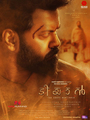 Picture 63 from the Malayalam movie Tiyaan