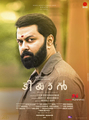 Picture 62 from the Malayalam movie Tiyaan