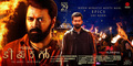 Picture 35 from the Malayalam movie Tiyaan