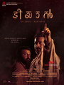 Picture 27 from the Malayalam movie Tiyaan