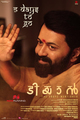 Picture 12 from the Malayalam movie Tiyaan