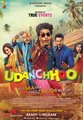 Picture 1 from the Hindi movie Udanchhoo