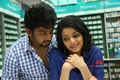 Picture 8 from the Tamil movie Vidhi Madhi Ultaa