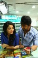 Picture 3 from the Tamil movie Vidhi Madhi Ultaa
