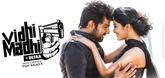 Vidhi Madhi Ultaa Video
