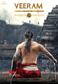 Picture 19 from the Hindi movie Veeram