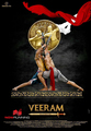 Picture 18 from the Hindi movie Veeram