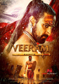 Picture 14 from the Hindi movie Veeram