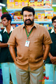 Picture 24 from the Malayalam movie Vismayam