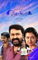 Picture 3 from the Malayalam movie Vismayam