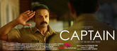 Picture 8 from the Malayalam movie Captain
