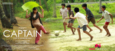 Picture 5 from the Malayalam movie Captain