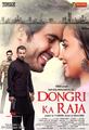 Picture 3 from the Hindi movie Dongri Ka Raja