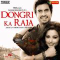 Picture 2 from the Hindi movie Dongri Ka Raja