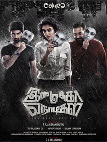 All about Imaikkaa Nodigal