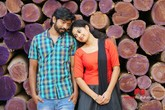 Picture 9 from the Tamil movie Kadhir