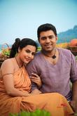 Picture 11 from the Malayalam movie Kayamkulam Kochunni
