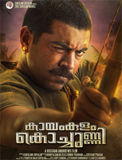 All about Kayamkulam Kochunni