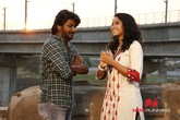 Picture 12 from the Tamil movie Koottali