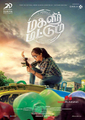 Picture 19 from the Tamil movie Magalir Mattum